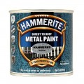 Hammerite metal paint hammered 250ml
